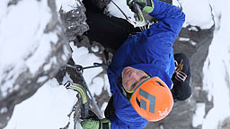 <strong>God Delusion</strong></br>                         A project which took the better part of winter for me.  When asked to take photos on a yet unclimbed route, I couldn't decline.  Five long pitches of mixed climbing, some more overhanging than others, with a long approach in avalanche terrain.  How can you say no?